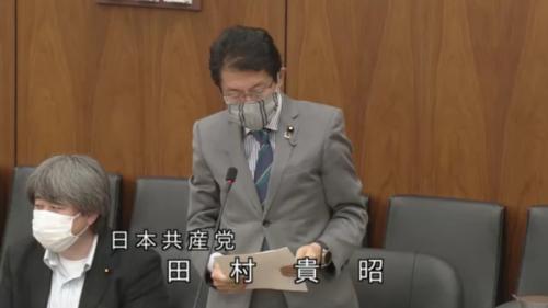 田村貴昭・森林組合法改正案・反対討論.PNG