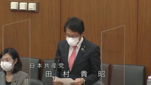 田村貴昭・畜舎等の建築等法律案・反対討論.PNG