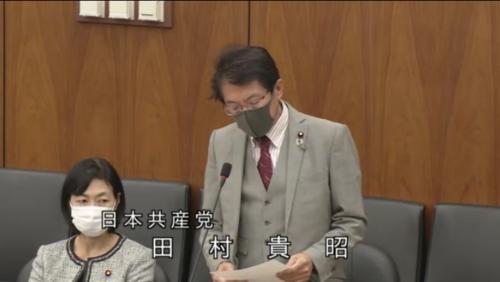 田村貴昭・種苗法改正案・反対討論・11月17日.PNG