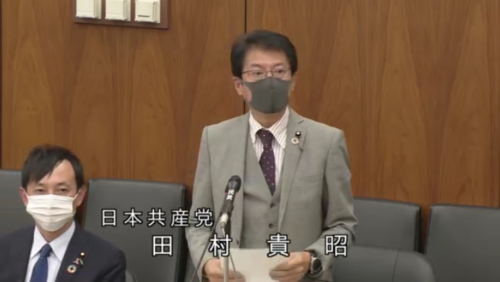 田村貴昭・種苗法改正案・質疑・11月12日.PNG