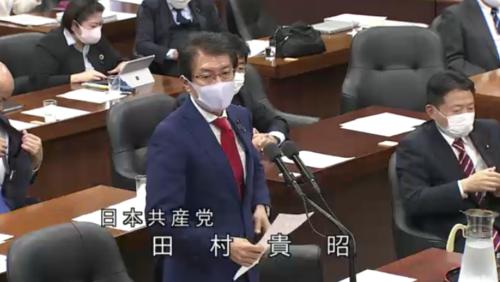 田村貴昭・被災者支援法改正案・質疑.PNG
