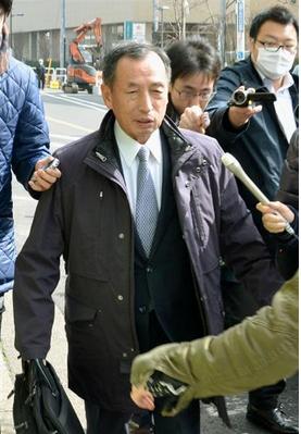 田母神俊雄・使途不明金1.PNG