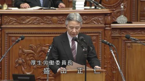 盛山正仁(厚生労働委員長)・労働基準法改正案.PNG
