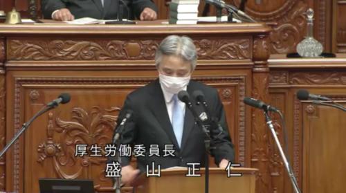 盛山正仁(厚生労働委員長)・年金法案.PNG