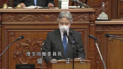 盛山正仁(厚生労働委員長)・社会福祉法等改正.PNG