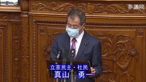 真山勇一・少年法改正案・反対討論・参院本会議.PNG