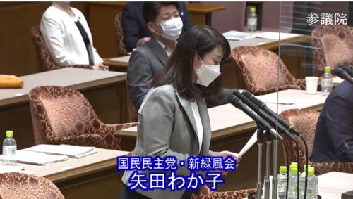 矢田わか子・児童手当法改正案・反対討論.PNG