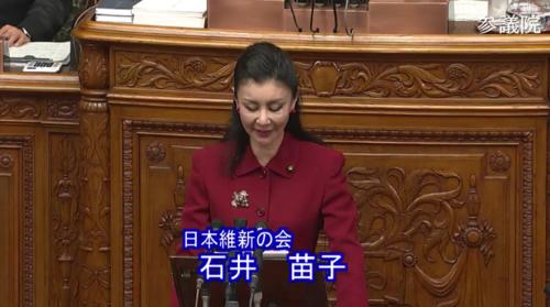 石井苗子(日本維新の会)・予算・反対討論.PNG