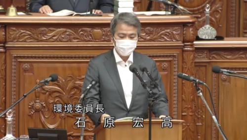 石原宏高(環境委員長)・プラスチックごみ法律案.PNG
