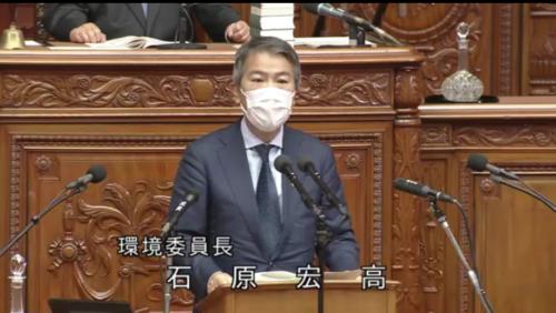 石原宏高(環境委員長)・地球温暖化対策推進法改正案.PNG