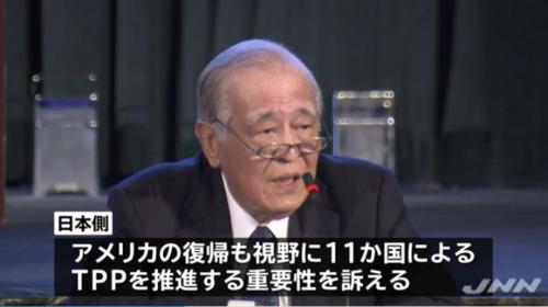 石原邦夫・東京海上日動火災相談役.PNG