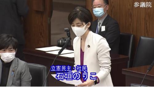 石垣のりこ(立憲民主・社民)・種苗法改正案・反対討論.PNG