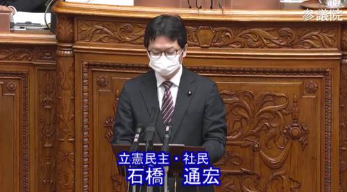 石橋通宏・ミャンマー決議.PNG