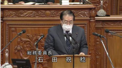 石田祝稔(総務委員長)・郵便法改正案.PNG