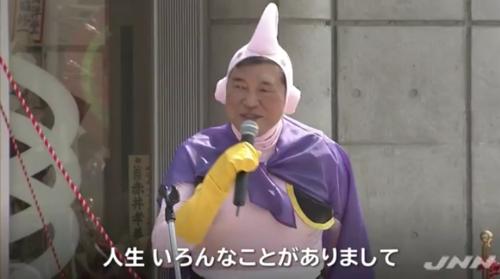 石破茂・コスプレ.PNG