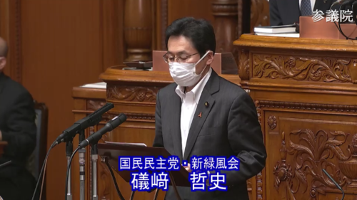 礒崎哲史・産業競争力強化法改正案・質疑・参院本会議.PNG