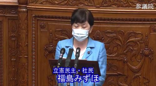 福島みずほ・特定商取引法改正案・反対討論・参院本会議.PNG