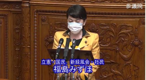 福島瑞穂・スーパーシティ法案・質疑・参院本会議.PNG