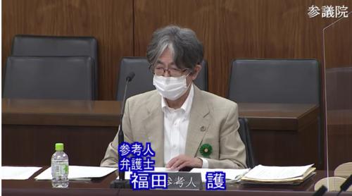 福田護(参考人 弁護士)・国民投票法改正案.PNG