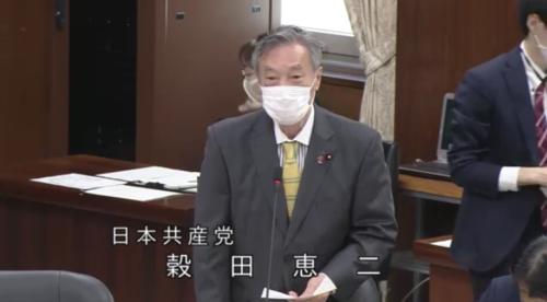 穀田恵二・日英FTA承認案・質疑・11月18日.PNG