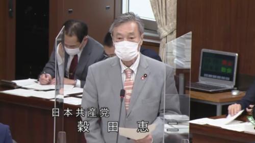 穀田恵二・RCEP承認案・反対討論.PNG