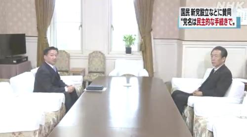 立憲の福山幹事長と国民の平野幹事長・合流について.PNG