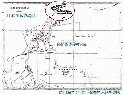 竹島を韓国領土と認めた日本地図.PNG