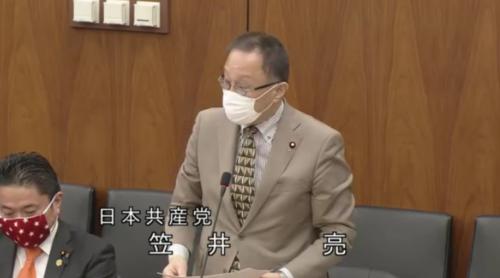 笠井亮(日本共産党)・5G・デジタル・反対討論.PNG