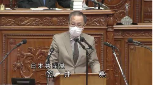 笠井亮(日本共産党)・5G・デジタル・質疑.PNG