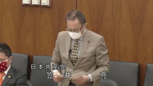 笠井亮(日本共産党)・デジタル・修正案・趣旨説明.PNG