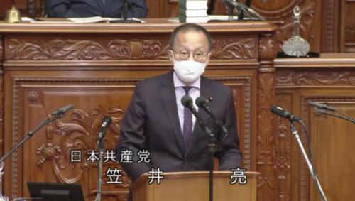 笠井亮(日本共産党)・日英FTA承認案・衆院本会議.PNG