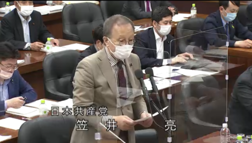 笠井亮(日本共産党)・産業競争力強化法改正案・反対討論.PNG