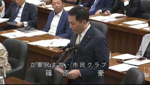 篠原豪・PFI法改正.PNG