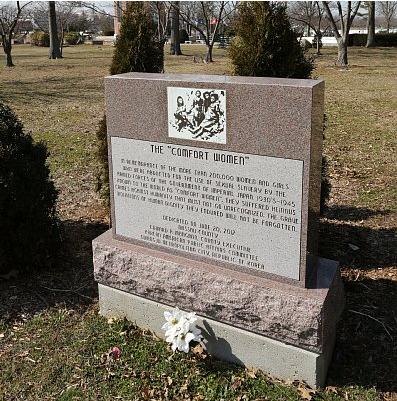 米国慰安婦記念碑.PNG