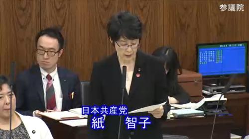 紙智子・ゲノム編集.PNG