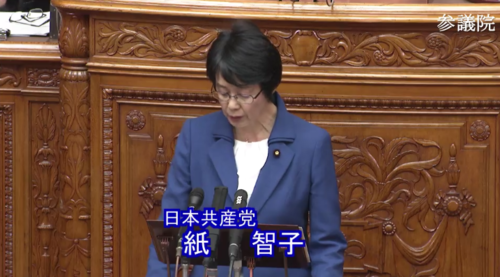 紙智子・日米FTA・参院本会議.PNG