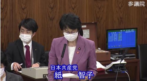 紙智子・森林の間伐等の法律案・反対討論.PNG