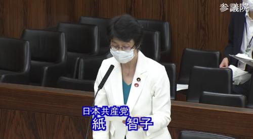 紙智子・森林組合法改正案・反対討論.PNG