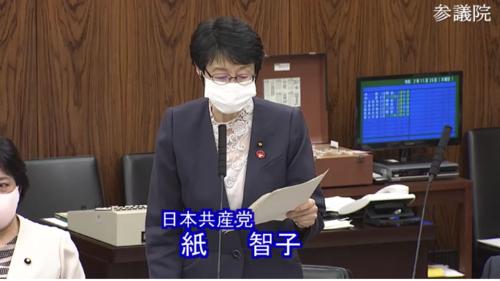 紙智子・種苗法改正案・質疑・11月26日.PNG