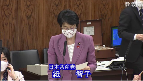 紙智子・農業法人投資円滑化法・反対討論.PNG