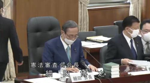 細田博之(憲法審査会会長)・国民投票法改正案・審議・5月6日.PNG