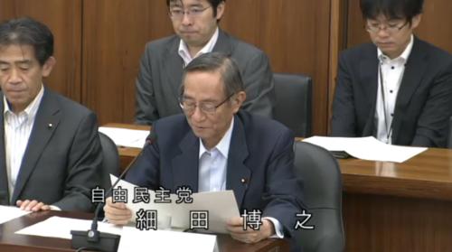 細田博之・国民投票法改正案・趣旨説明.PNG