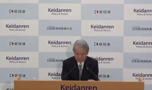 経団連の榊原定征・定例会見.PNG