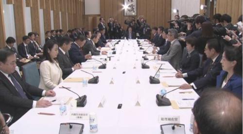 統合イノベーション戦略推進会議・1月21日.PNG