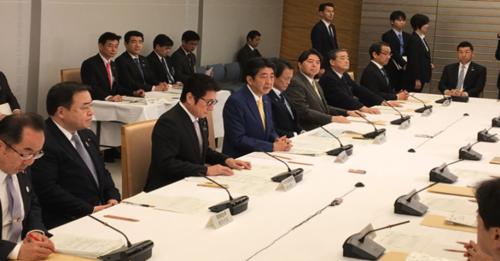 総合科学技術・イノベーション会議.PNG