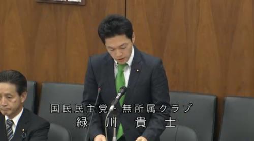 緑川貴士・漁業法改正反対討論..PNG
