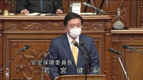 若宮健嗣(安全保障委員長)・防衛省の給与法改正案.PNG