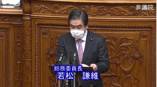 若松謙維(総務委員長)・電波法改正案.PNG