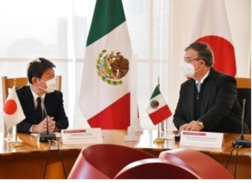 茂木敏充とメキシコのエブラルド外相.PNG