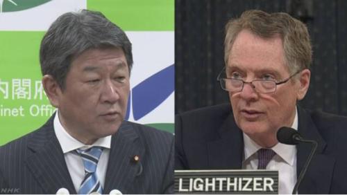茂木敏充とライトハイザー・日米貿易交渉.PNG